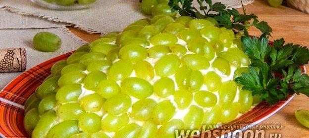 Салат с виноградом и курицей рецепт пошаговый с ананасом
