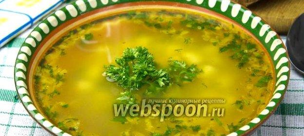 Суп гороховый постный пошаговый рецепт с фото