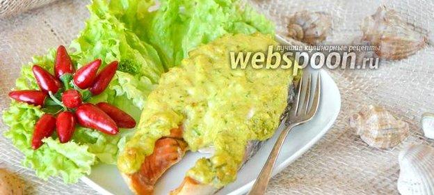 Рецепт стейка под соусом