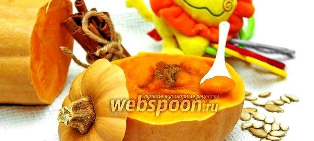 Рецепт блюд из тыквы для ребенка