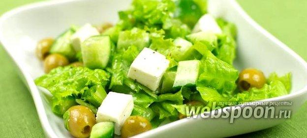 Салат греческий простой рецепт фото