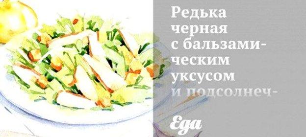 рецепт салатов с подсолнечным маслом и
