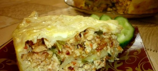 Пирог из лаваша в мультиварке пошаговый рецепт с фото