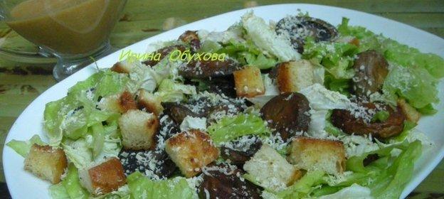 Цезарь грибами рецепт фото