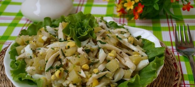 Салат из картофеля и кальмаров рецепт с очень вкусный