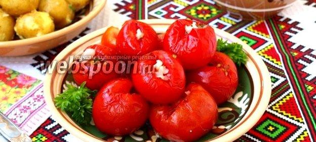 Рецепт малосольных помидоров быстрого приготовления